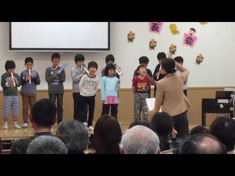 名水小学校学習発表会