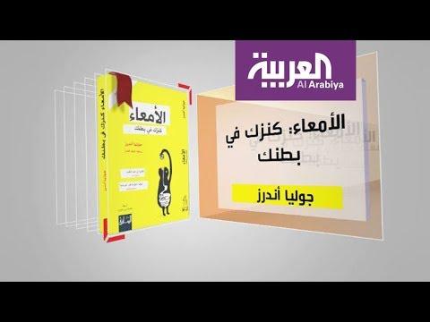 العرب اليوم - شاهد| استعراض لـ
