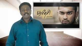 Video PARADESI Review, Budget Report & Insider News | Director Bala, Adharva | TamilTalkies MP3, 3GP, MP4, WEBM, AVI, FLV Januari 2018