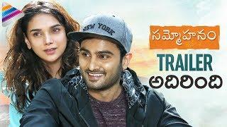 Video Sammohanam Trailer | Sudheer Babu | Aditi Rao | Naresh | Hari Teja | #Sammohanam Telugu Movie MP3, 3GP, MP4, WEBM, AVI, FLV Juni 2018