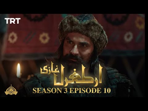 Ertugrul Ghazi Urdu | Episode 10| Season 3