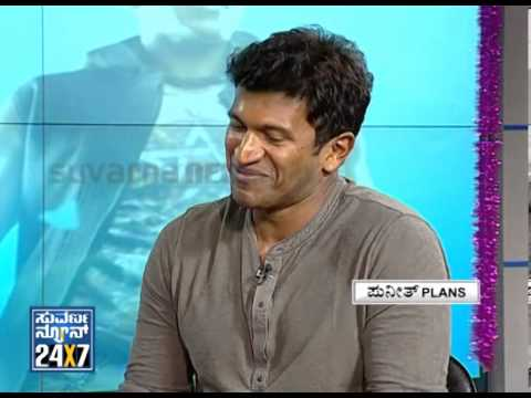 Video PUNEETH PLANS _ Suvarnanews Special  Seg _ 3 - Suvarna News download in MP3, 3GP, MP4, WEBM, AVI, FLV January 2017