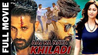 Aaj Ka Naya Khiladi│Full Movie│Nitin, Ileana D'Cruz