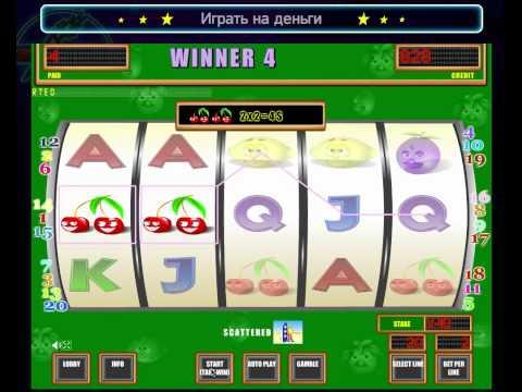 Игровые автоматы помидоры онлайн бесплатно без регистрации и смс