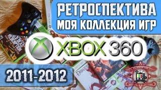 Nonton                                         Xbox 360  2011 2012                              Film Subtitle Indonesia Streaming Movie Download