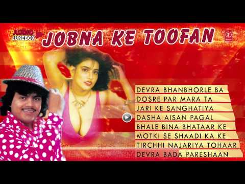 JOBNA KE TOOFAN -  GUDDU RANGILA - AUDIO JUKEBOX