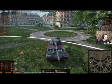 ИГРАЮ В АКЦИЮ, СБИВАЮ ОПЫТ И ФАНЮСЬ World of Tanks (видео)