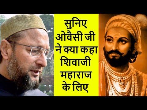 Video Golden Words By Asaduddin Owaisi On Shivaji Maharaj download in MP3, 3GP, MP4, WEBM, AVI, FLV January 2017