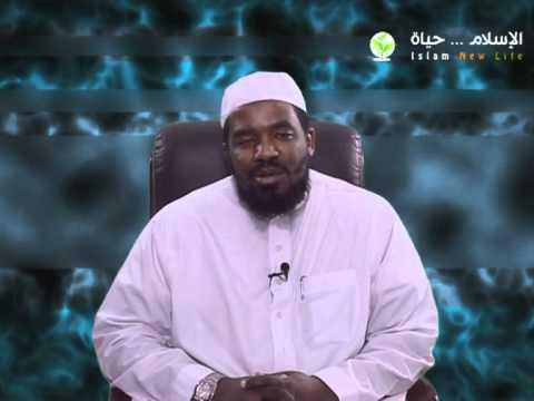himaat al muslim الهمة – انجليزي