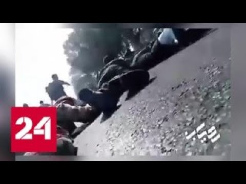 На параде в Иране террористы расстреляли детей женщин и военных - Россия 24 - DomaVideo.Ru