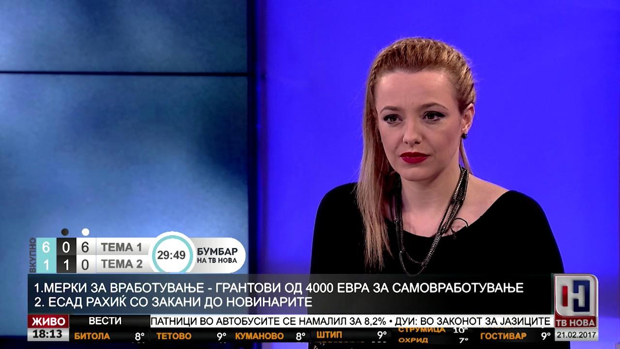 Бумбар на ТВ Нова 21.02.2017