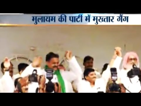 Don Mukhtar Ansari's party merges with Samajwadi Party