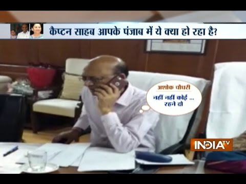 Caught on Camera: Punjab minister Aruna Chaudhary being helped by her husband in the office