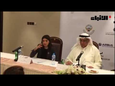 فعاليات المؤتمر الصحفي الخاص بمؤتمر الكويت التاسع لمستخدمي نظم المعلومات الجغرافية