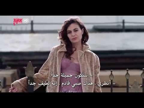 فيلم الجسد Vücut مترجم للعربية...
