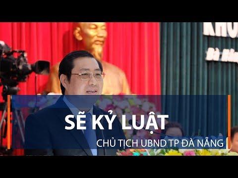 Sẽ kỷ luật chủ tịch UBND TP Đà Nẵng | VTC1 - Thời lượng: 67 giây.