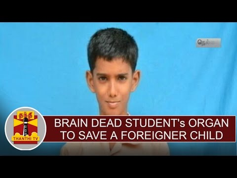 Brain-Dead-Students-Organ-to-save-a-foreigner-child-in-Chennai-Thanthi-TV