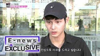 Video Lee Seo Won Just Glared At Us and Went In [E-news Exclusive Ep 69] MP3, 3GP, MP4, WEBM, AVI, FLV Januari 2019