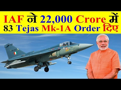 Indian Air Force Rs. 22,000 Crore...