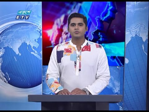 01 Am News || রাত ০১ টার সংবাদ || 27 October 2020 || ETV News