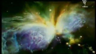 ท่องจักรวาล 28 เนบิวลา เมฆหมอกแห่งเอกภพ