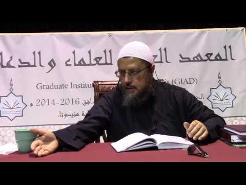 شرح قطر الندى وبل الصدى في النحو-١٠