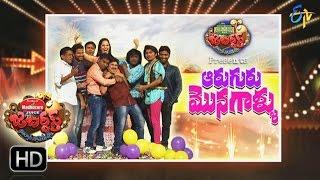 Video Jabardasth |5th January 2017| Full Episode | ETV Telugu MP3, 3GP, MP4, WEBM, AVI, FLV Januari 2018