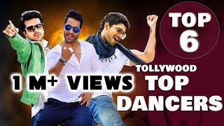 Video Best Dancers of Tollywood - Actors Edition    Top Telugu Dancers    Bollywood Josh MP3, 3GP, MP4, WEBM, AVI, FLV April 2019