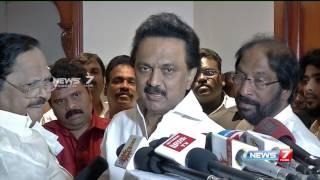Vaikarai Express news @ 6.00 a.m | 01.03.2017 | News7 Tamil