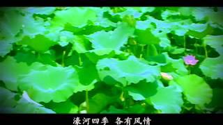 HaoHe River Scenic Area, NanTong 南通
