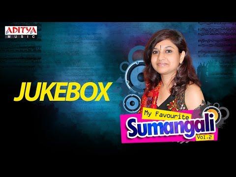 My Favourite ♥ Sumangali II Telugu Hit Songs Jukebox