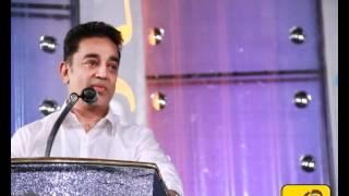 Video Kamal Haasan Speech at ilayaraja Book Release MP3, 3GP, MP4, WEBM, AVI, FLV Februari 2019