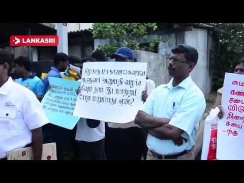 North-Eastern-Provincial-Government-Employees-protest