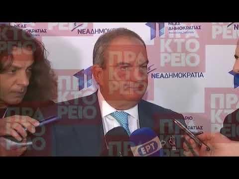 Κ. Καραμανλής: Η παράταξη μας θα έχει τον πρωταγωνιστικό ρόλο για την Ελλάδα του αύριο