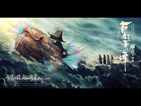 Legend of the Ancient Sword - Best Chinese Movies 2021   Chinese Latest Fantasy wtih English Sub