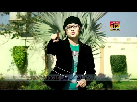 Video Allah Ay Ghwa - Komal Khan - Latest Song 2017 - Latest Punjabi And Saraiki Song 2017 download in MP3, 3GP, MP4, WEBM, AVI, FLV January 2017