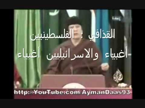 Video of اضحك مع معمر القذافي م( LWMG )