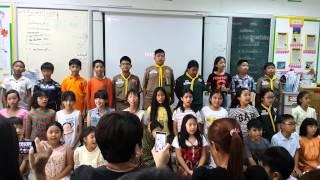 กิจกรรม Open House Yamsaard Rangsit School