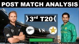 PAK win 3rd T20 by 18 Runs vs NZ – Post Match Analysis 2018