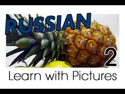 Russisch lernen - Russischer Wortschatz zum Thema Obst