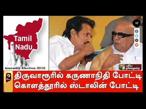 TN-polls-DMK-releases-first-list-of-election-candidates--1