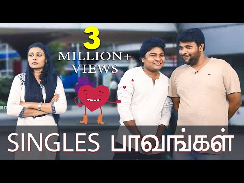 SINGLES PAAVANGAL | PARITHABANGAL | GO-SU