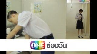 The Naked Show 28 June 2013 - Thai Talk Show