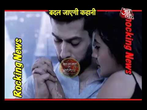 Ishqbaaz: WHAT! Ishqbaaz To Take A LEAP?