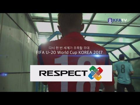 2017 FIFA U-20 월드컵을 한국에서 한다고?