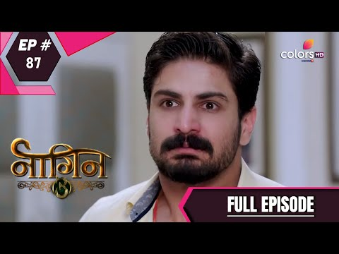 Naagin 3 - Full Episode 87 - With English Subtitles