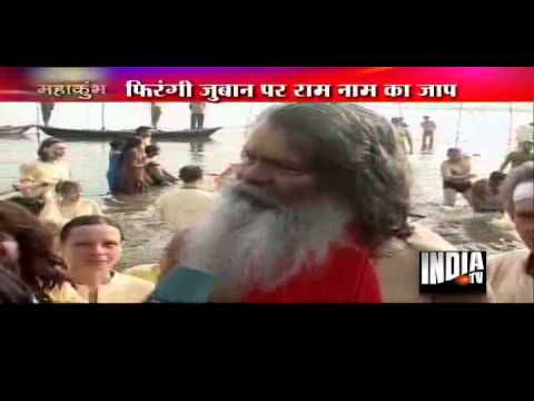 Maha Kumbh Mela attracting large number of foreigners