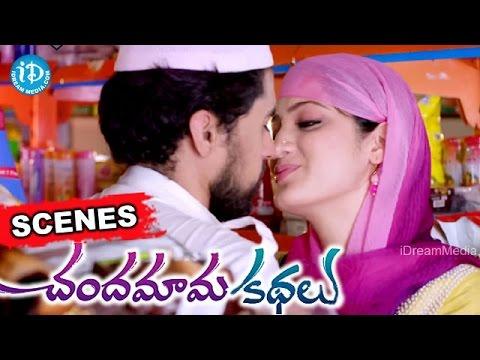 Chandamama Kathalu Movie - Naresh, Aamani, Chaitanya Krishna, Naga Shaurya Nice Scene