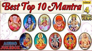 Video Best Top 10 Mantra : For Peace & Positive Energy - Om Sai Namo Namha | Mahamrityunjay Mantra download in MP3, 3GP, MP4, WEBM, AVI, FLV January 2017