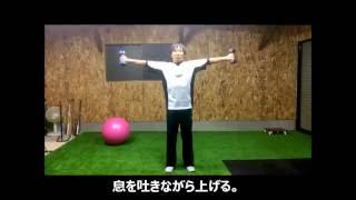 肩関節を強化するトレーニング